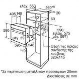 Bosch HBG34S550_DIMENSIONS