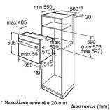 Bosch HBA23B252E_DIMENSIONS