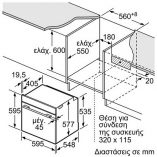 Bosch HBG634BB1_dim3