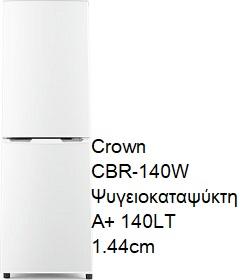 crown_psygeiokatapsyktis_a_cbr_140w